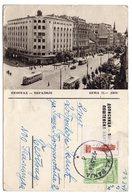 10 DINARA GREEN, 1959, BEOGRAD, TERAZIJE, YUGOSLAVIA, POSTAL STATIONERY, USED - Serbia
