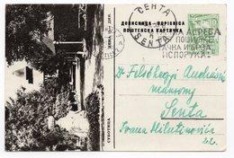 10 DINARA GREEN, 1958, SUBOTICA, YUGOSLAVIA, POSTAL STATIONERY, USED - Serbia