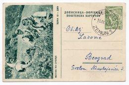 10 DINARA GREEN, 1955, MOTIV IZ SRBIJE, YUGOSLAVIA, POSTAL STATIONERY, USED - Serbia