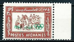 Afganistán Nº 515 (sobrecarga) Nuevo - Afganistán