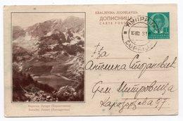 YUGOSLAVIA, BOSNIA, BORACKO JEZERO, HERCEGOVINA, 1938, 1 DINAR GREEN, USED, POSTAL STATIONERY - Bosnia And Herzegovina