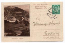 YUGOSLAVIA, BOSNIA, VISEGRAD, 1938, 1 DINAR GREEN, USED, POSTAL STATIONERY - Bosnia And Herzegovina