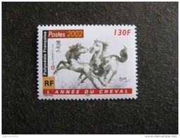 Polynésie: TB  N° 656 , Neuf XX. - Polynésie Française