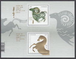 CANADA, 2015, # 2802a , LUNAR NEW YEAR: RAM, Nouvel An Chinois:  Belier,  Transitional SS With  Horse & Ram - Blocs-feuillets