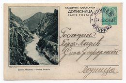 YUGOSLAVIA, BOSNIA, RIVER NERETVA, DOLINA NERETVE, 1939, 1 DINAR GREEN, USED, STATIONERY CARD - Postal Stationery