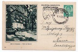 YUGOSLAVIA, BOSNIA, JAHORINA, MOUNTAIN LODGE, 1939, 1 DINAR GREEN, USED, POSTAL STATIONERY - Bosnia And Herzegovina
