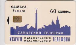 #06 - RUSSIA-024 - SAMARA REGION - 60 UNITS - Russie