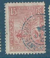 Madagascar N° 68 - Madagaskar (1889-1960)