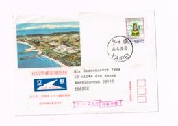 Lettre De Taipeh à Wervicq-sud (France) - 1945-... République De Chine