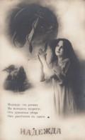 Russian Image 'Hope' Woman Misses Man, Romance C1900s/10s Vintage Postcard - Couples