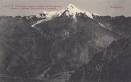 Caucasus Mountains, Eastern Kazbekh, Glaciers C1900s/10s Vintage Postcard - Russia
