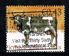 Cyprus 2010 Yv. 1162, Mi 1177 Obl./used/gebr. - Chypre (République)