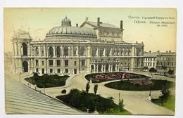 C.P.A. Couleur : UKRAINE : ODESSA : Théâtre Municipal De Côté, Stamp 1908 - Ukraine