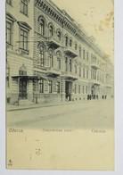C.P.A.  : UKRAINE : ODESSA : London Hotel, Stamp 1908 - Ukraine