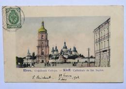 C.P.A. Couleur : UKRAINE : KIEV, KIEFF : Cathédrale De Ste. Sophie, Stamp 1904 - Ukraine