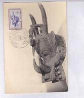 CARTE  MAXIMUM  ART IVOIRIEN  1960 /  MASQUE SENOUFO  TIMBRE 184 /OBLITÉRATION 1ER JOUR - Skulpturen