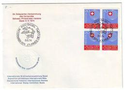 SWITZERLAND FDC 841,red Cross - FDC