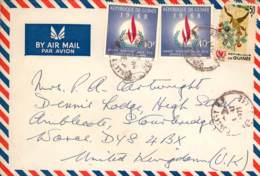 GUINEE. Cover To Great Britain, Year 1968. Air Mail. Postal History. - Guinea-Bissau