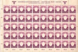 Deutsches Reich, Very Rare Occupied Poland Zloty Mint 50 Stamp Sheet, WW2, 3rd Reich, General-Gouvernment - Seconda Guerra Mondiale