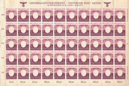 Deutsches Reich, Very Rare Occupied Poland Zloty Mint 50 Stamp Sheet, WW2, 3rd Reich, Generalgouvernment, Germany - Seconda Guerra Mondiale