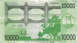 BILLET  10000 YUK WONG  HEAVEN BANK NOTE - Chine