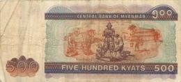 BILLET MYANMAR 500 FIVE HUNDRED  KYATS - Myanmar
