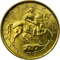 Monnaie, Bulgarie, 2 Leva, 1992, SUP, Nickel-brass, KM:203 - Bulgarie
