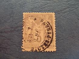 1876-  Sage II  - Timbre Oblitéré N°  87   -  Petit Cachet à Date-   0.50     Euros   -   Photo   10 - 1876-1898 Sage (Type II)