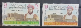 HX35 - Oman 1973 Mi 153/154 Complete Set 2v. MNH - Opening Of Ministerial Complex - Oman