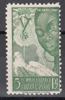 1951  Edifil Nº 87   /*/ - Spanish Sahara