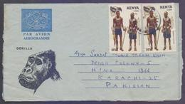 KENYA Postal History, GORILLA Aerogramme Used 1982, Kamba Culture - Kenia (1963-...)
