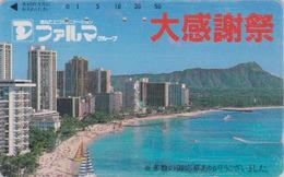 Télécarte Ancienne Japon / 110-011 - HAWAII - Plage - Waikiki Beach ** PHARMA GROUP ** - Japan Phonecard - Site USA  438 - Boats