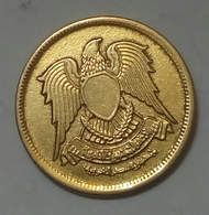 Egypt - The VVVery Rare Mule 10 Milliemes - 1976 - KM A435 - AUNC - Gomaa - Egitto