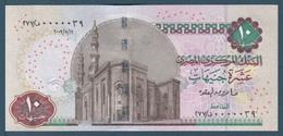 """Egypt - 2009 - Fancy Serial """"0000039"""" - Prefix """"277"""" - 10 EGP - P-64 - Sign #21b ( OKDA ) - UNC - Egypte"""