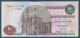 """Egypt - 2009 - Fancy Serial """"0000039"""" - Prefix """"278"""" - 10 EGP - P-64 - Sign #21b ( OKDA ) - UNC - Egypte"""