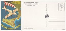 ITALIA REP. 1995 - CARTOLINA 46° Giro Aereo Di Sicilia (1995). - 6. 1946-.. Repubblica