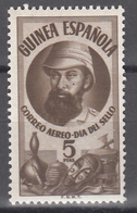 1950  Edifil Nº 294  /*/ - Guinea Española