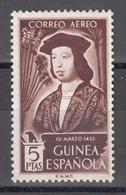 1952    Edifil Nº 317  /*/ - Guinea Española