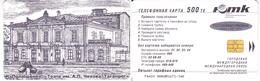 Phonecard   Russia. Taganrog  500 T.E - Russie