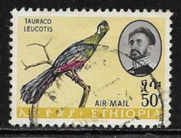 Ethiopia Scott # C80 Used Bird, 1963 - Ethiopia