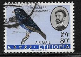 Ethiopia Scott # C81 Used Bird, 1963 - Ethiopia
