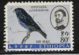 Ethiopia Scott # C81 Used Bird, 1963, Round Corner - Ethiopia