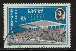 Ethiopia Scott # C85 Used Olympics, 1964 - Ethiopia