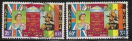 Ethiopia Scott # C87-8 Queen Elizabeth Visit, 1965, C87 Has Some Face Scrapes - Ethiopia