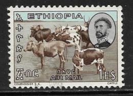 Ethiopia Scott # C94 Used Cattle, 1965 - Ethiopia