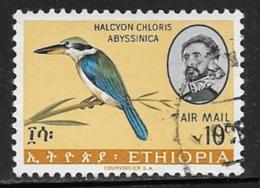 Ethiopia Scott # C97 Used Bird, 1966 - Ethiopia