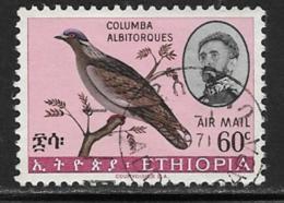 Ethiopia Scott # C101 Used Bird, 1966 - Ethiopia