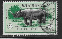 Ethiopia Scott # C102,C104-5 Used Animals, 1966 - Ethiopia