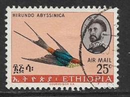 Ethiopia Scott # C110 Used Bird, 1967 - Ethiopia