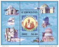 Uzbekistan 2002 Mih. 452 (Bl.33) Shahrisabz MNH ** - Ouzbékistan